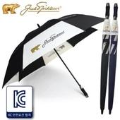 잭니클라우스75자동이중방풍 골프우산