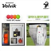 볼빅 VIVID 칼라볼3구+글러브&볼마커 홀더