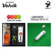 볼빅 VIVID 칼라볼3구+골프 올인원 툴