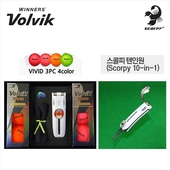 볼빅 VIVID 칼라볼6구+골프 올인원 툴