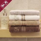 샤보렌 에스카 Face Towel