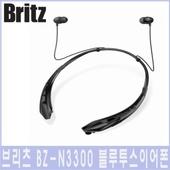 브리츠 BZ-N3300 블루투스이어폰
