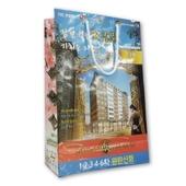 종이쇼핑백(15)