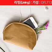 화장품 파우치 : OFL713