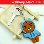 실리콘 캐릭터 열쇠고리 : 제작 : OFL693