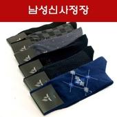 신사정장/남성/세련된 디자인 /선물박스