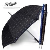 크로커다일 70골드도트 장우산