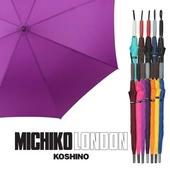 미치코런던 3HH702F7 장우산