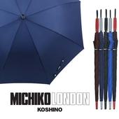 미치코런던 3HH702F8 장우산