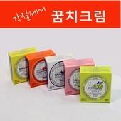 꿈치크림/각질제거/발전용크림/발크림/풋크림