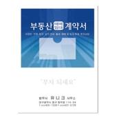부동산화일(블루)