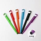 클리너거치(터치)펜