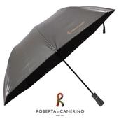 로베르타 2단메탈엠보 우산