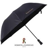 로베르타 2단폰지무지 우산
