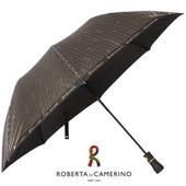 로베르타 2단스트라이프FRP