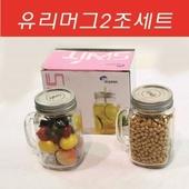 유리머그/스윗자/쥬스잔/유리컵