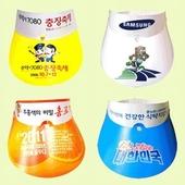 [모자(선캡)]PP썬캡-칼라인쇄