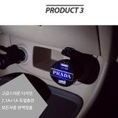 [컬러인쇄,포장 무료]차량용 USB CHARGER