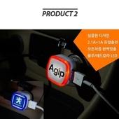 차량용 USB CHARGER