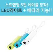 레이 LED 보조배터리 2600mAh
