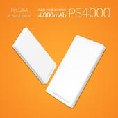 오로라모바일 PS4000 보조배터리