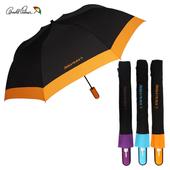 아놀드파마우산 2단폰지칼라보다 2단우산