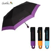 아놀드파마우산 3단폰지칼라보다 3단우산