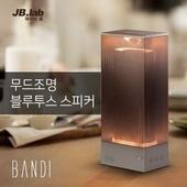 JB.lab 블루투스스피커 BANDI