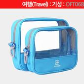 [여행가방] JOY TOUR 투명 의류 파우치(M) : OFT068
