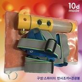 스파이더-안전조끼(경광등)