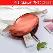 화장품 파우치 :OFL541