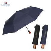 랜드스케이프우산 3단전자동폰지엠보 3단자동우산