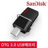 [USB 128G]USB 128G 샌디스크 SDDD2 ULTRA DUAL OTG 128GB