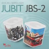 블루투스스피커 JBS-2
