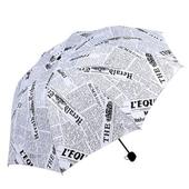 레트로 신문 3단 우산