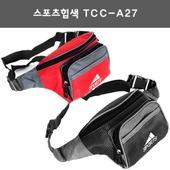 [가방(스포츠/쌕)]스포츠힙색 TCC-A27/보조가방.크로스백.허리쌕