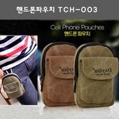 핸드폰파우치 TCH-003/크로스백.핸드폰가방.보조가방