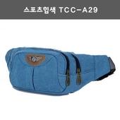 [허리쌕]스포츠힙색 TCC-A29/허리쌕.보조가방.크로스백