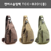 [크로스백] 캔버스슬링백 TCC-B201(중)/캔버스가방.힙색.보조가방