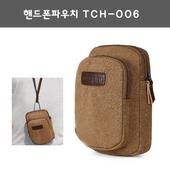 핸드폰파우치 TCH-006/크로스백.힙색.보조가방
