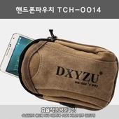 핸드폰파우치 TCH-0014/크로스백.힙색.보조가방.등산용품