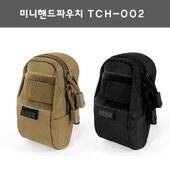 미니핸드파우치 TCH-002/미니가방