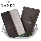 탠디 그라데이션 솔리드자수 세면타올 2매세트