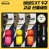 볼빅 비비드 XT 9구 고급선물세트(4PC) 무광 골프공