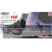 ATB100 등산양말 1P세트/ 스포츠 레져/골프/등산손수건/멀티스카프/쿨스카프/타올 토시/장갑