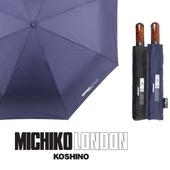 미치코런던 3HH701F0 3단완전자동우산