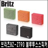 브리츠 BZ-JT90 블루투스스피커