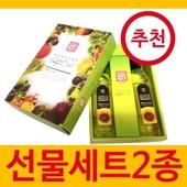 한성선물세트(2종),해바라기유 식용유선물세트 명절선물세트