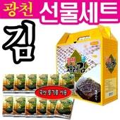 광천김선물세트(도시락김12봉),,명절선물세트