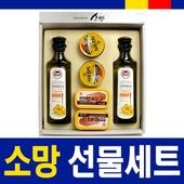 사은품-소망선물세트(6종)
